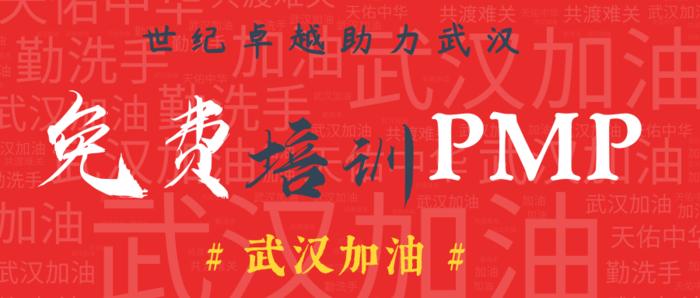 武汉加油@凡科快图 (2).png
